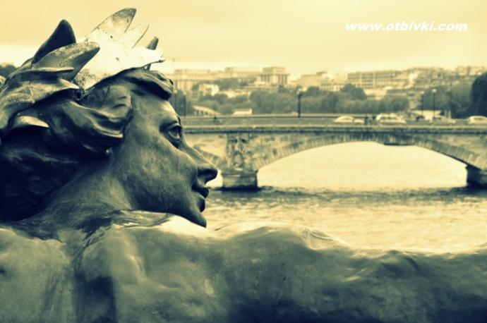 Поглед към Сена