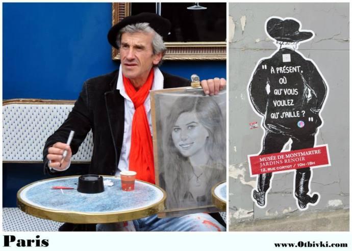 Artist in Monmartre