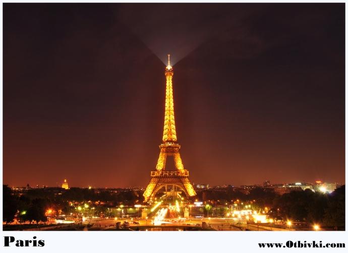 Айфеловата кула нощем
