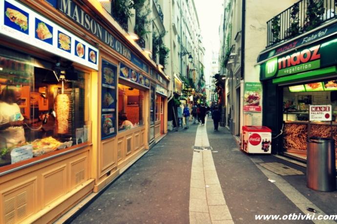 Улица в Латинския квартал
