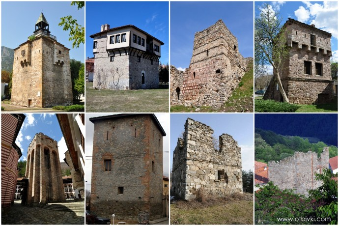 Средновековни кули в България - до заглавието
